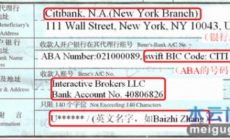 盈透证券问答(4)利息计算和汇款