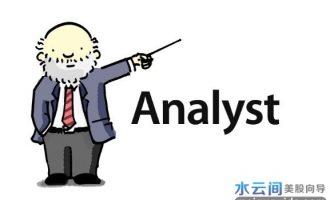 美股分析师的评级和估值到底有多少参考性?