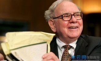 巴菲特是如何对伯克希尔哈撒韦(NYSE:BRK.A)进行估值的?