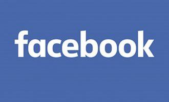 全球最大社交网络公司—Facebook(NASDAQ:FB)