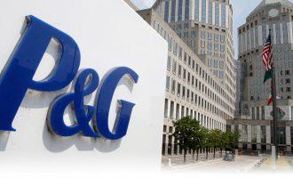 全球最大的日用消费品公司-——宝洁(NYSE:PG)