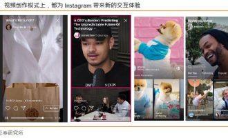 """【天风海外】FB:亡羊补牢恐为时已晚,维持""""卖出"""""""