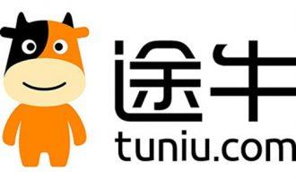 中国在线旅游新贵——途牛(NASDAQ:TOUR)