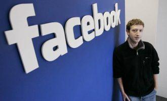 Facebook(NASDAQ:FB)的牛市可能会结束