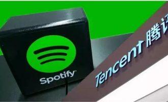 腾讯音乐(NYSE:TME)发财报后盘后大跌7.54% 与Spotify相比谁会更有想象空间