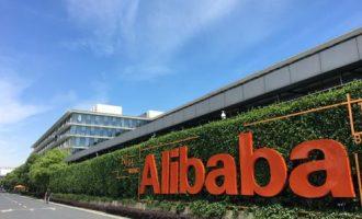 技术面看涨信号强劲 阿里巴巴股价能否再创新高?