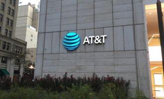 AT&T仍然值得在您的投资组合里