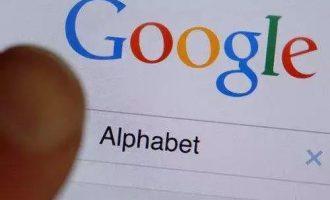 过去5年年回报率16% 谷歌还值得投资吗?