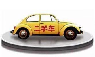 美国二手车电商CarMax(NYSE:KMX)持续盈利的背后 国内二手车平台该学习什么?