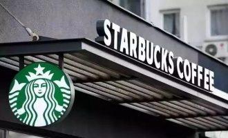 星巴克(NASDAQ:SBUX)提价不断,咖啡巨头走上苹果老路?
