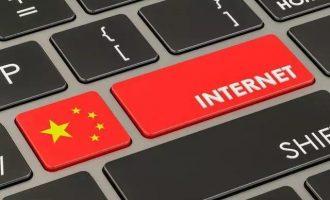 """中国互联网公司""""下海"""",未来发展的机遇与挑战是什么?"""